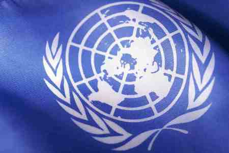 The Benefits of United Nations